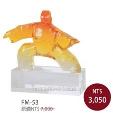 FM-53 抽象太極