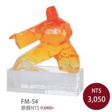 FM-54抽象 太極