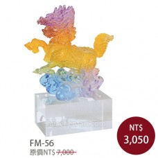 FM-56 麒麟獻瑞
