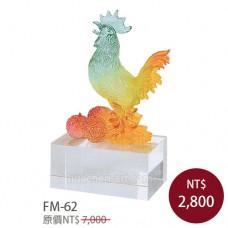 FM-62大吉大利