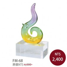 FM-68青雲直上