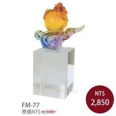 FM-77 大吉大利