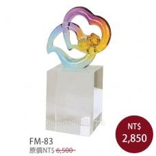 FM-83事事順心