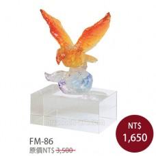 FM-86 大展鴻圖(S)