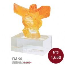 FM-90抽象太極(S)