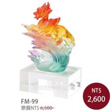 FM-99招財納福