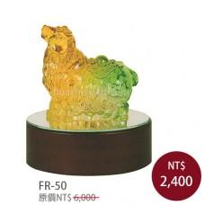 FR-50琉璃雕塑