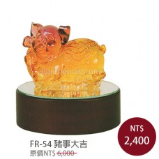 FR-54琉璃雕塑