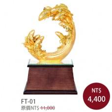 FT-01琉金雕塑 九如呈祥