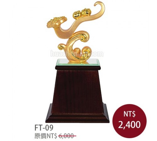 FT-09琉金雕塑 事事如意