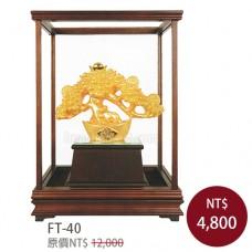 FT-40搖錢樹-玻璃櫥