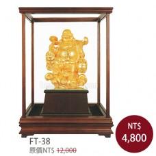 FT-38財神爺彌勒佛-玻璃櫥
