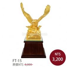 FT-15鴻圖大展