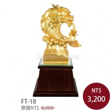 FT-18獨占鰲頭