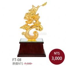 FT-08武財神 關公 恩主公 關聖帝君