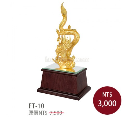 FT-10琉金雕塑 祥龍獻瑞