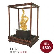 FT-42祥龍獻瑞-玻璃櫥