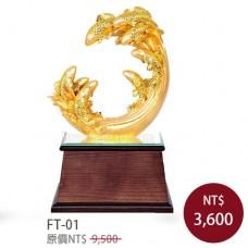 FT-01琉金雕塑