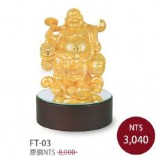 FT-03 琉金雕塑