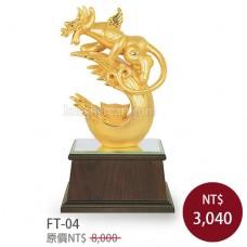 FT-04 琉金雕塑