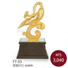 FT-05 琉金雕塑