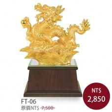FT-06琉金雕塑