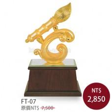 FT-07 琉金雕塑