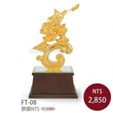 FT-08 琉金雕塑