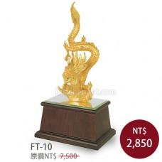 FT-10琉金雕塑