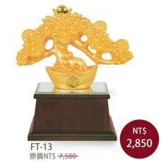 FT-13琉金雕塑