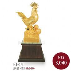 FT-14 琉金雕塑