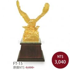 FT-15琉金雕塑