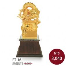FT-16琉金雕塑