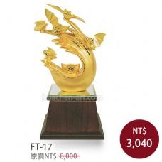 FT-17琉金雕塑