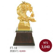 FT-18琉金雕塑