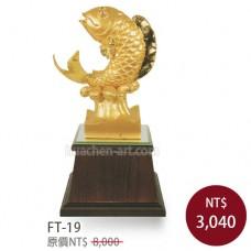 FT-19琉金雕塑