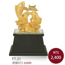 FT-21魚躍興隆 魚躍龍門