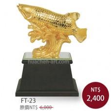 FT-23 一路長虹