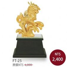 FT-25招財貔貅