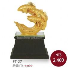 FT-27年年有餘