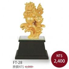 FT-28祥獅獻瑞