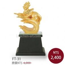 FT-31招財貔貅