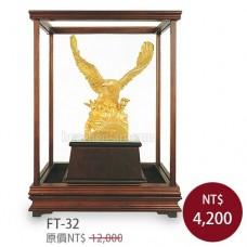 FT-32琉金玻璃櫥