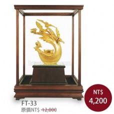 FT-33琉金玻璃櫥