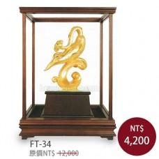 FT-34琉金玻璃櫥