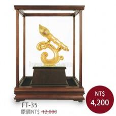 FT-35琉金玻璃櫥