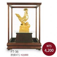FT-36琉金玻璃櫥
