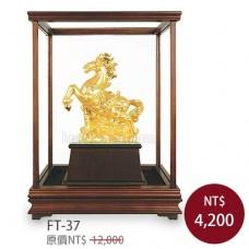 FT-37琉金玻璃櫥