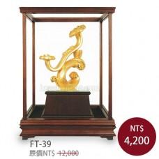 FT-39琉金玻璃櫥