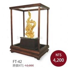 FT-42琉金玻璃櫥